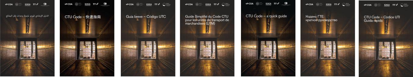 All CTU Guide Covers
